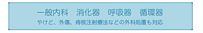 kawaramachi_service